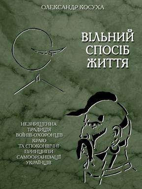 http://www.spas.net.ua/images/tit.jpg